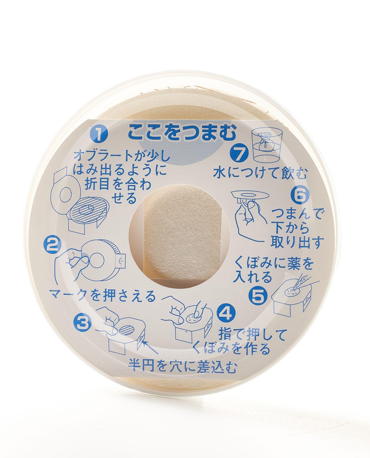 Obulato Redondo (9 Cm Ø)- Caja 100