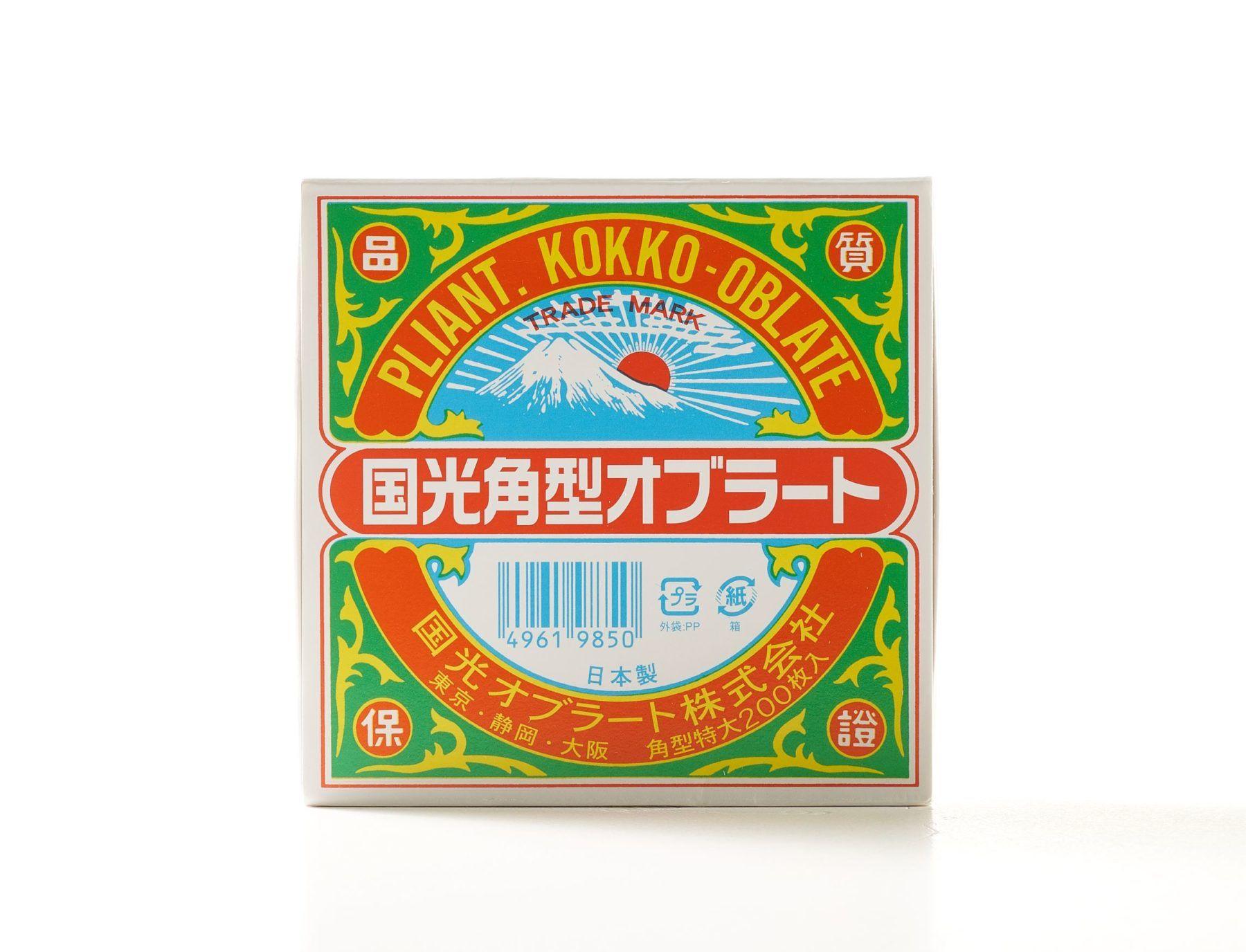 Square Obulato (7cm)- Box 200 Un.